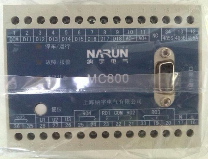 上海纳宇MC800-250A-A电动机保护器